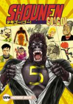 Cover: Chicken King 3 (Shounen Go!Go! 5 Promo)
