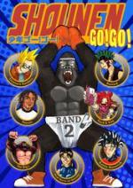 Cover: Hack & Slay (SHOUNEN GO! GO! - Promoversion)