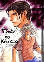 Cover: Finder no Yokohama