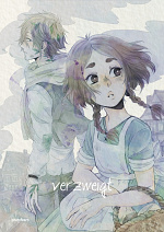 Cover: Chakuzo: Verzweigt