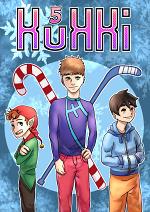 Cover: Kukki 5