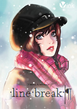 Cover: Line Break