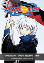 Cover: CrossOver