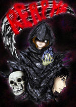Cover: Reap me