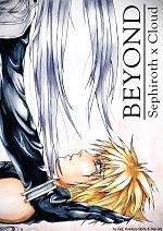 Cover: Beyond (R16 und R18)