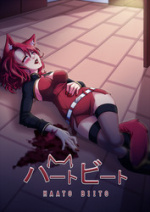 Cover: CURSED「ENG」