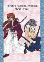 Cover: Rurouni Kenshin Doujinshi- Short Stories ^_^x