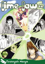 Cover: [Fireangels] Lime Law 2 - preview
