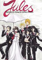 Cover: Unwillkürlich Jules