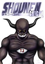 Cover: Evil Hunter 2 Part V - Ein letzter Akt [SGG 7.2 Promo]