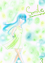 Cover: Smile (Band 3)