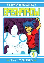 Cover: GASHAPOW Vol. 1