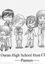 Cover: Ouran High School Host Club +Pannen+