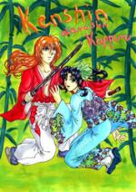 Cover: Kenshin: atarashii kappuru