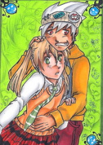 Cover: 誕生日の贈り物 (Tanjoubi no okurimono)