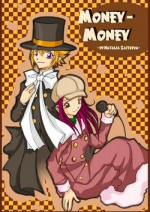Cover: Money - Money