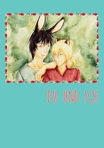 Cover: Du und Ich [Happy Birthday Silly ❤]