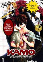 Cover: Ka-Mo