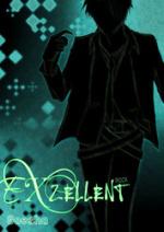 Cover: EXzellent Rock