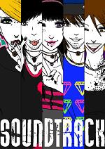 Cover: ♪ ♫ SOUNDTRACK ♫ ♪