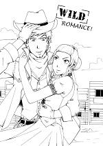 Cover: Wild Romance! [Chakusō Vol. 1/2014]
