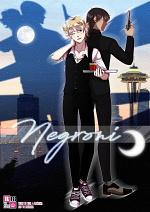 Cover: 【🍸 NEGRONI 🍸】