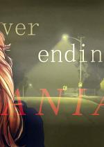 Cover: never ending honor - MANIAC