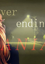 Cover: never ending honor - MANIAC