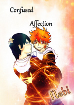 Cover: Confused Affection