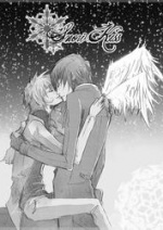 Cover: * Snow Kiss *