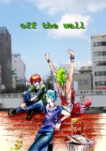 Cover: off the wall