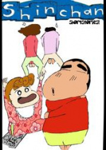 Cover: Shin Chan Shortstories!