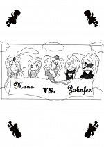 Cover: Mana vs. Zahnfee