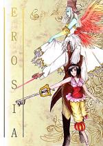 Cover: Erosia