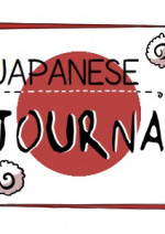 Cover: Japanese Journal
