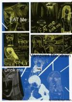 Cover: Eat me,drink me (Vampires Bloodrain)