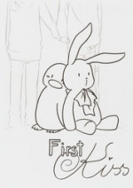 Cover: First Kiss
