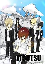 Cover: the GazettE: ITSUTSU - 友情