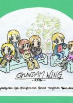 Cover: Gundam Wing RPGs ... Limited Edition