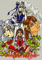 Cover: Schneeweißchen und Rosenrot
