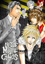 Cover: IN THE MIDDLE OF CHAOS