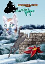 Cover: Last Hope - Warrior Cats Fancomic