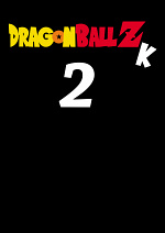 Cover: Dragonball ZK 2