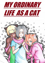 Cover: My ordinary life as a cat ( vorerst )