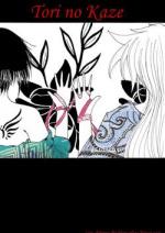 Cover: Tori no Kaze