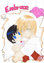 Cover: Embrace