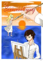 Cover: Sonnenuntergang