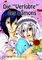 """Cover: Die """"Verlobte"""" des Dämons"""