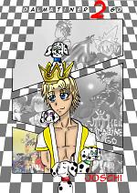 Cover: Kingdom Hearts - Dalmatiner to go