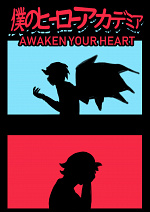 Cover: Awaken your heart